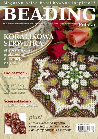 beading polska